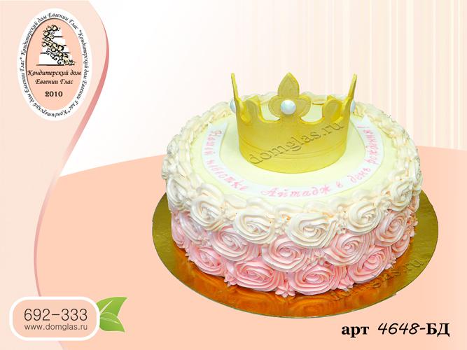 дб торт бело розовые завитки корона
