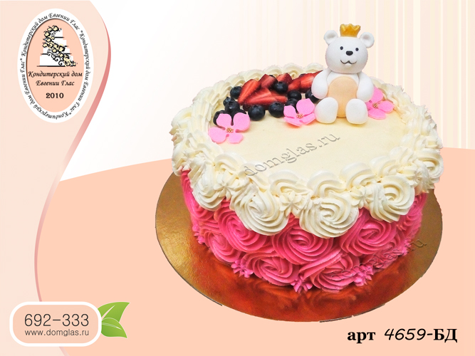 дб торт бело розовые завитки мишка в короне