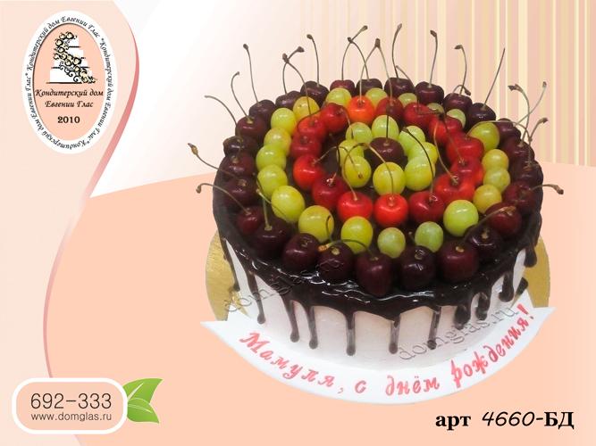 дб торт потеки вишня черешня виноград