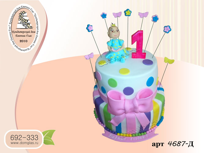д торт два яруса принцесса бант
