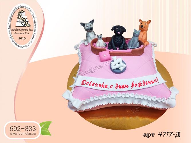 д торт подушка собаки щенки