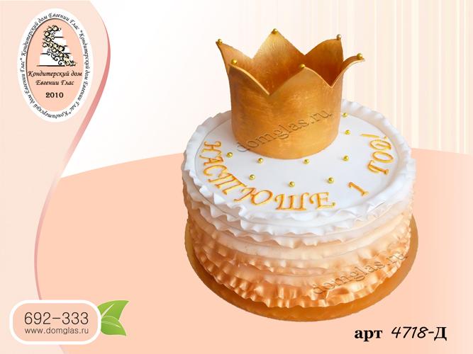 д торт рюши амбре корона