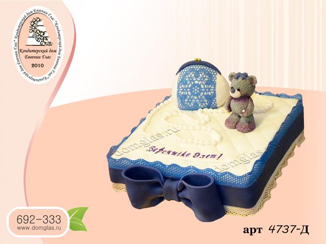д торт кружево мишка кошелек