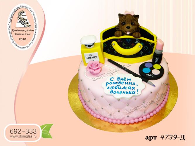 д торт собачка в сумочке косметика