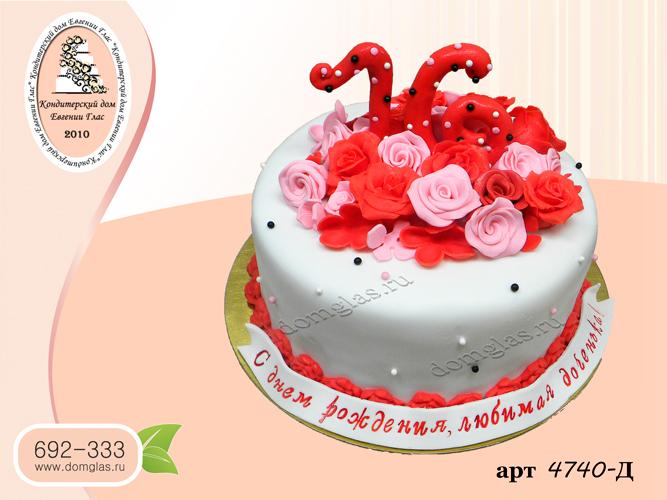 д торт розы цыфры