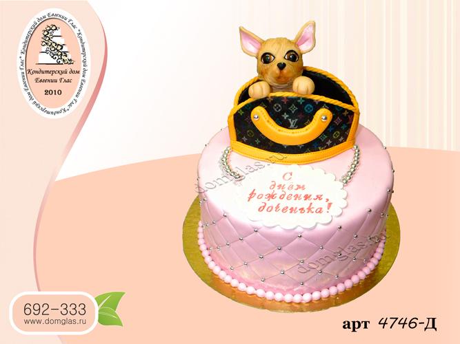 д торт собачка в сумочке