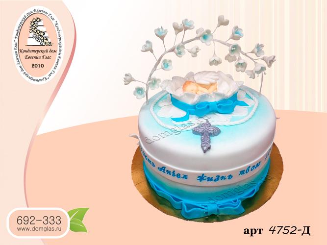 д торт на кристины малыш в колыбели цветочная арка