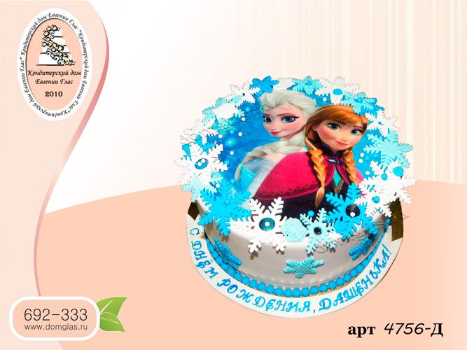 д торт фото холодное сердце снежинки