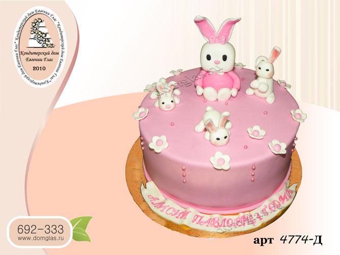 д торт зайка и зайчата