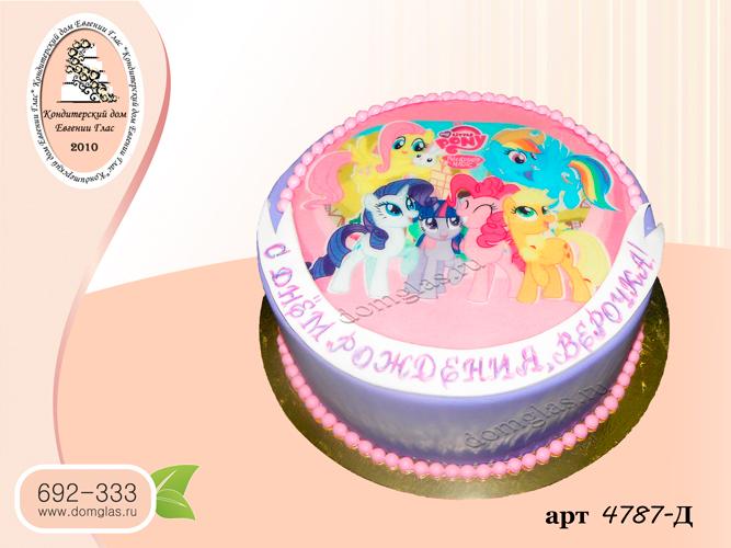 д торт фото май литл пони
