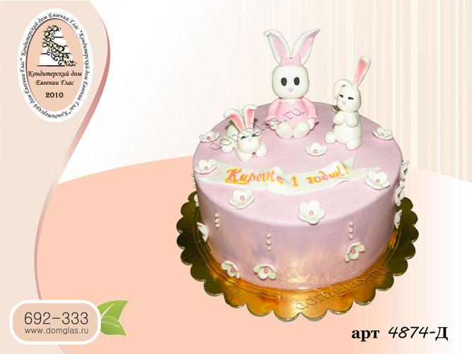 д торт зайчики