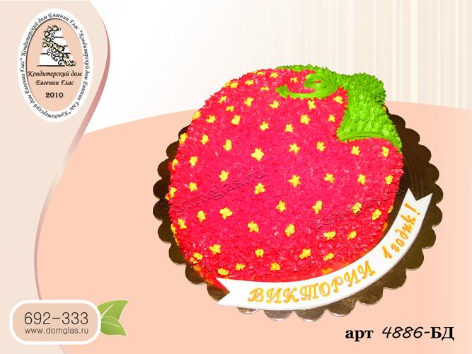 дб кремовый торт  клубничка