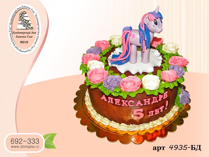 дб торт пони искорка розы