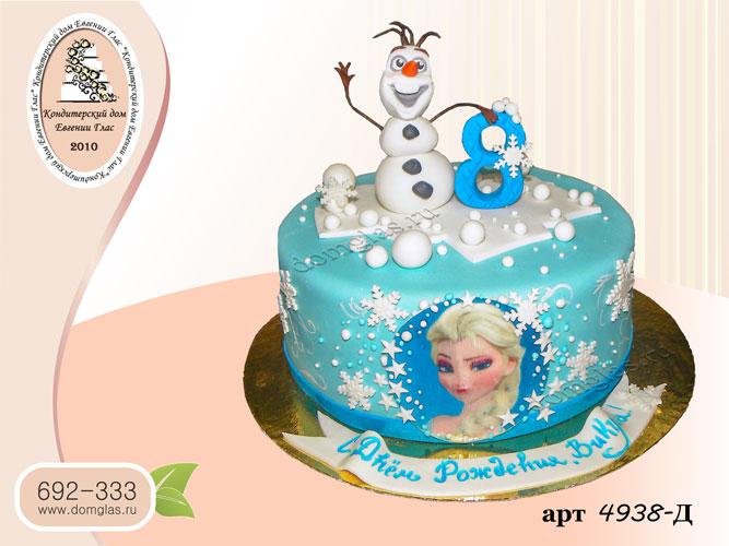 д торт холодное сердце фото и фигурка снеговика