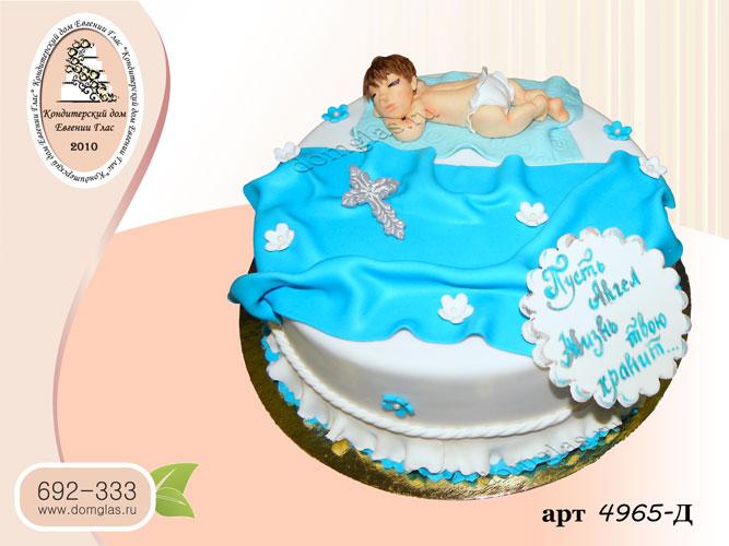 д торт на крещение спящий малыш крестик