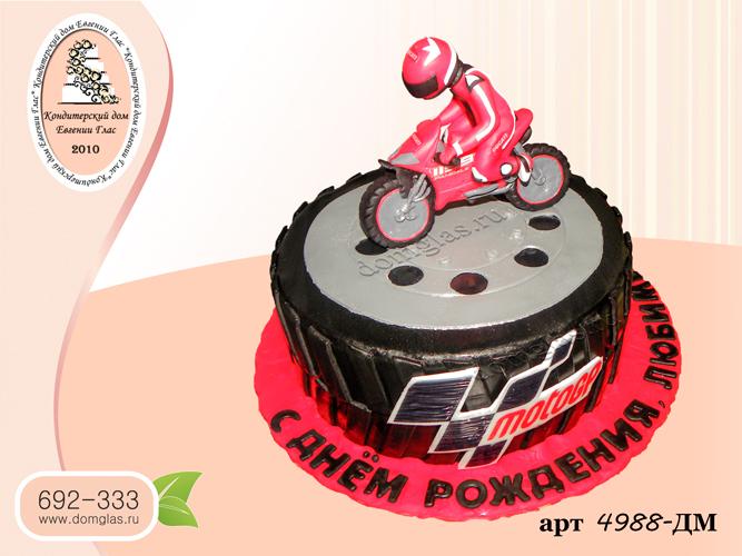 дм торт колесо мотоциклист