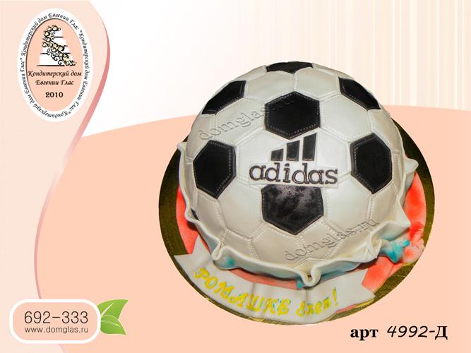 д торт футбольный мяч адидас