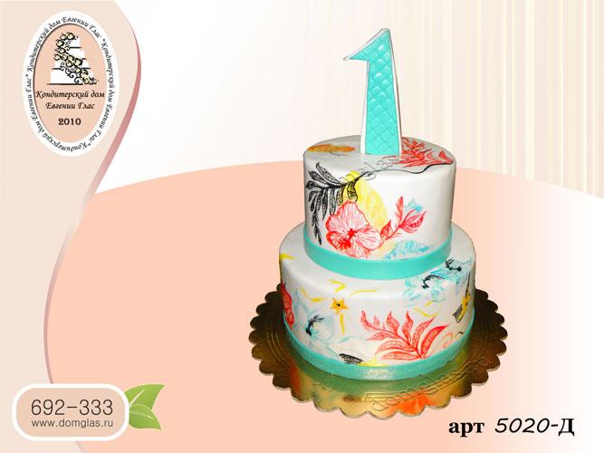 д торт два яруса роспись цветы