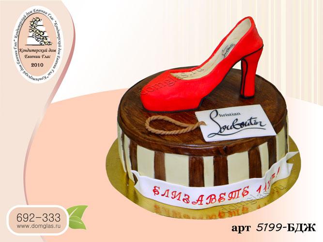 дж торт красная туфелька кристиан лабутен