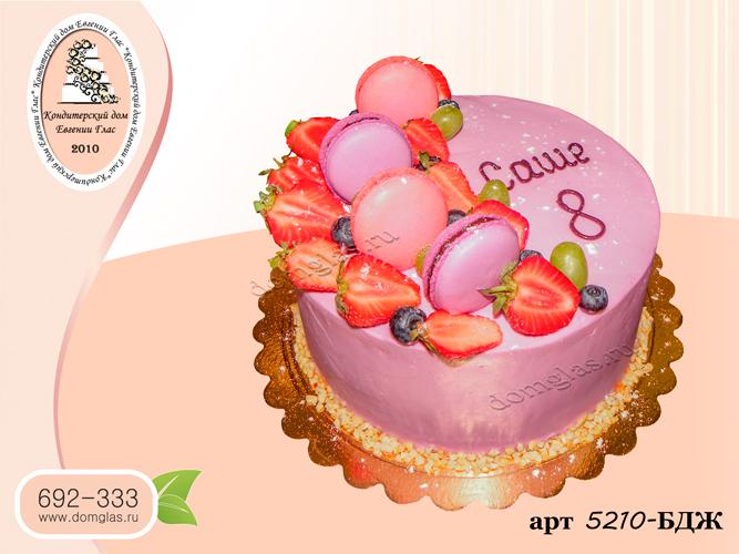 дбж торт макарон клубника виноград голубика