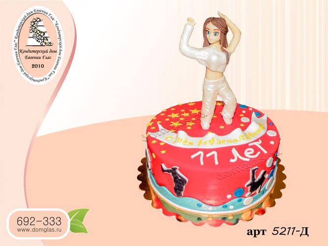 д торт танцовщица фигурка