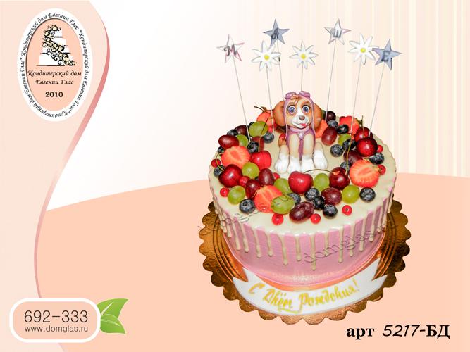 дб торт щенячий патруль фигурка скай ягоды