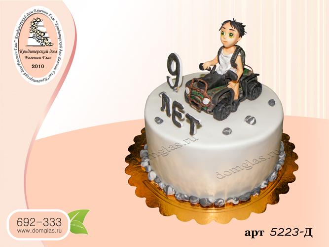 д торт фигурка мальчик на квадроцикле