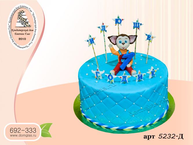 д торт барбоскины фигурка малыш