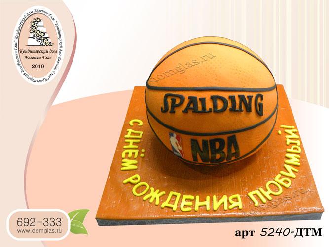 дтм торт баскетбольный мяч