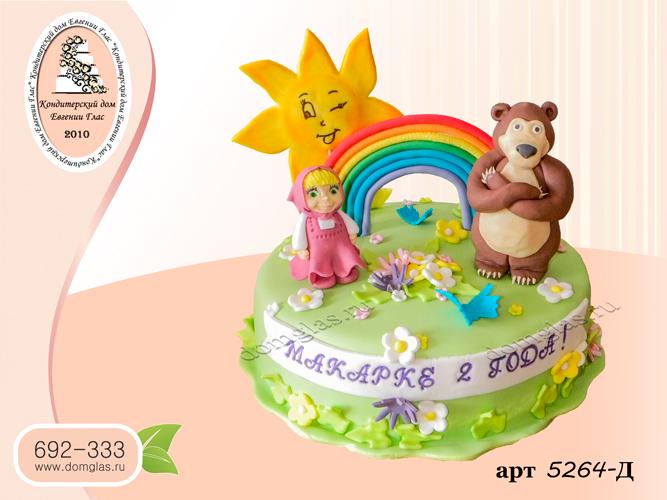д торт маша и медведь солнце радуга