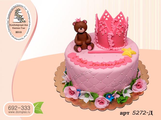 д торт корона мишка цветочки