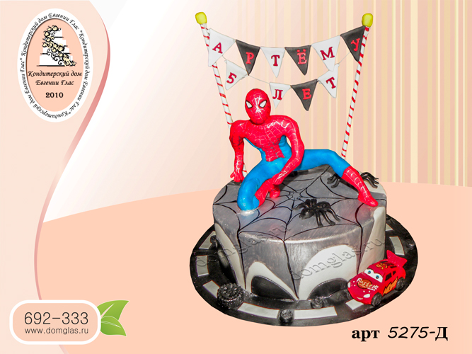 д торт человек паук молния маквин фигурки