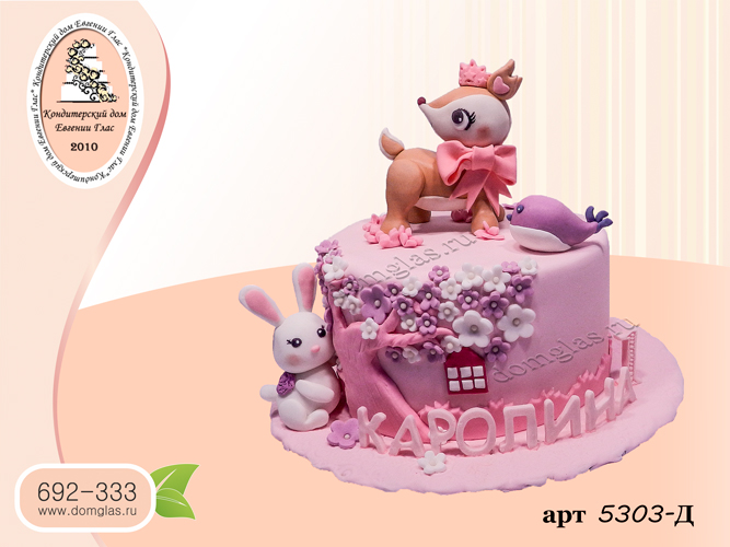 д торт розово сиреневый  зайчик лисичка птичка
