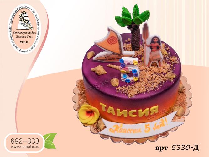 д торт остров пальма ракушки