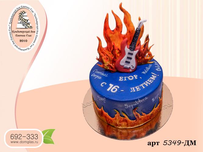 дм торт гитара огонь