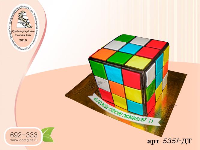 дт торт  3д кубик рубика