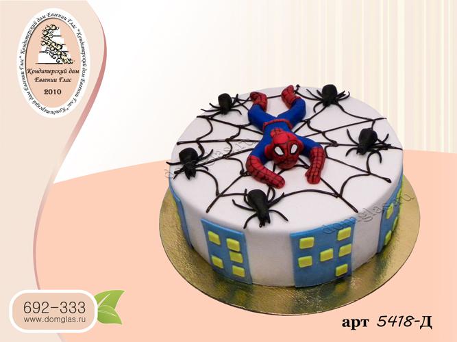 детский человек паук фигурка паутина