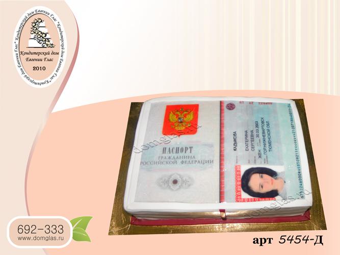 детский фотопечать паспорт
