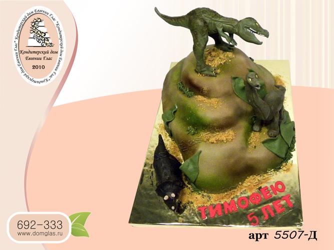 детский с динозаврами
