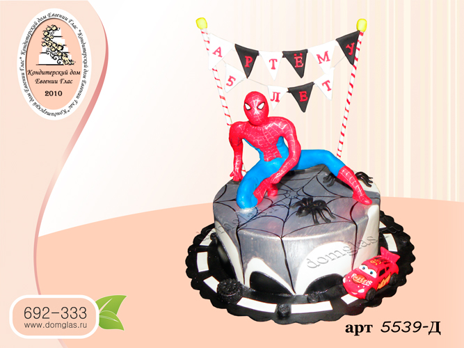 детский  с человеком-пауком