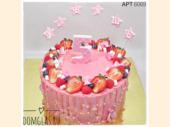 детский для девочки со звездочками и ягодами