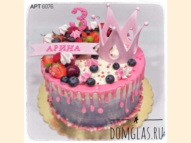 детский розовый для девочки с короной и ягодами