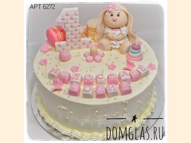 детский на 1 год зайчик и цифра фигурки на торте