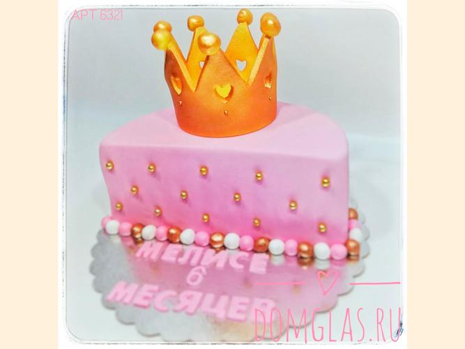 детский полукруглый торт, корона бусинки