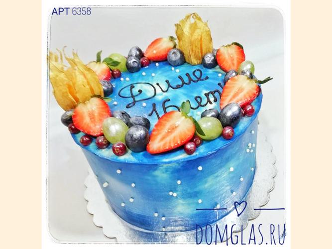 детский синий с бусинками, ягоды