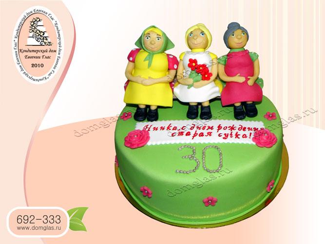 торт женский день рождения бабки зеленый старушки