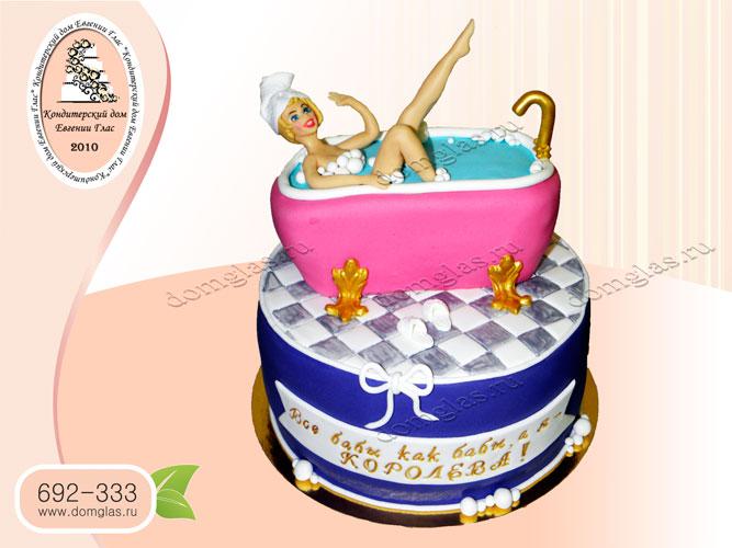 торт женский день рождени ванная пена наслаждение