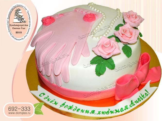 торт женский перчатки жемчуг розы
