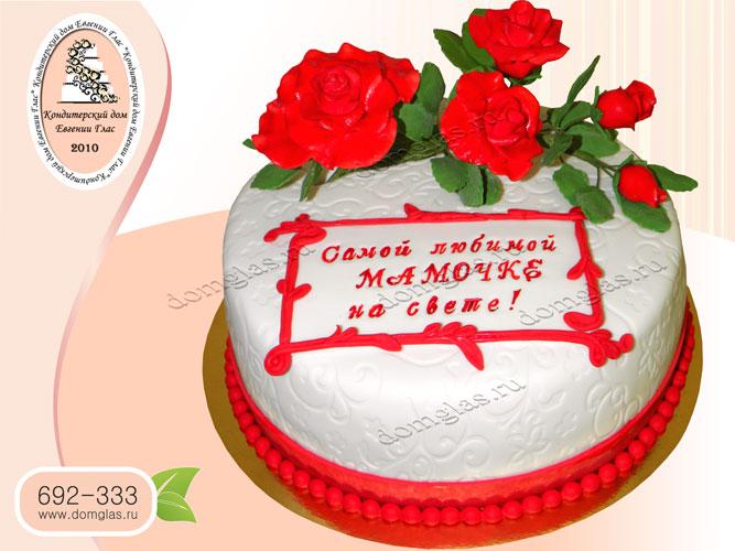торт женский розы