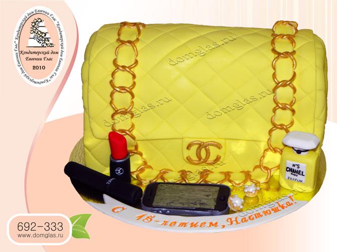 торт женский сумка желтая косметика телефон